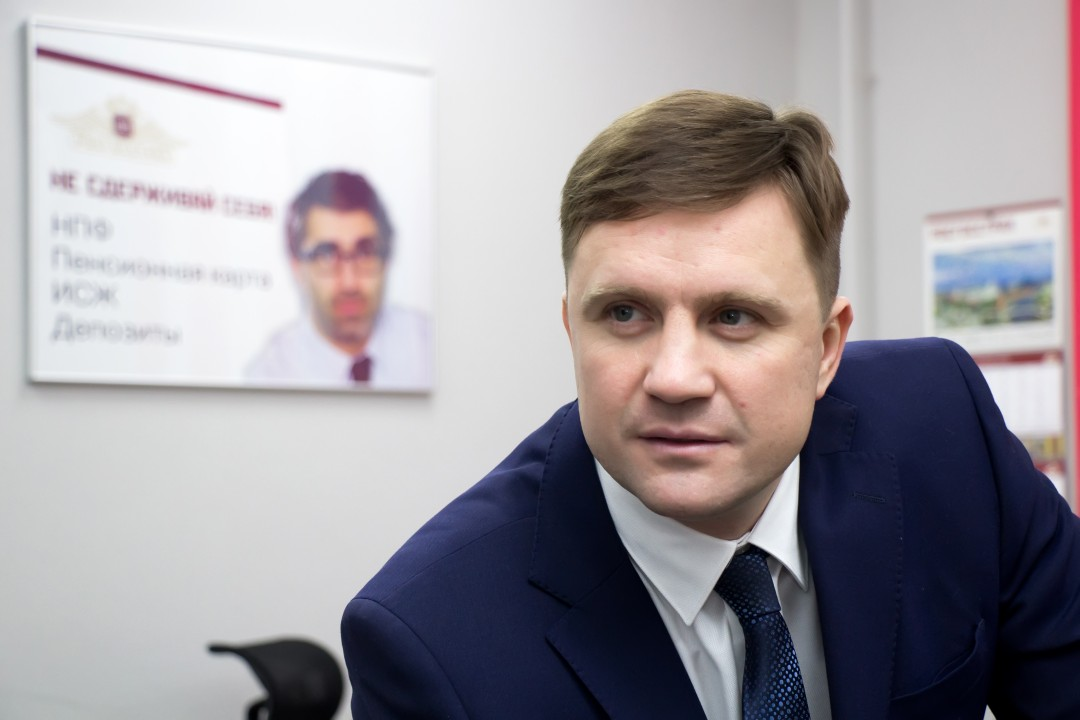 директор Новосибирского филиала компании РОСГОССТРАХ Артем Сычев