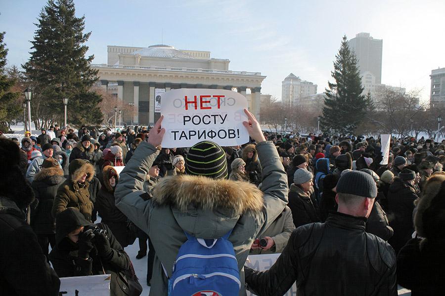 Первый митинг против повышения тарифов ЖКХ прошел в Новосибирске 24 декабря 2016