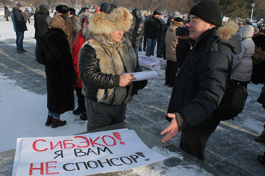 митинг против повышения тарифов ЖКХ