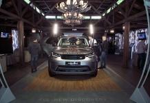 Автомобиль месяца Land Rover Discovery