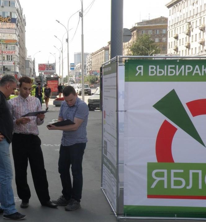Яблоко Фото http://top54.city