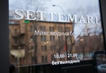 Федеральная сеть Familia планирует открыть в Новосибирске порядка ... 95b9fc2d48c