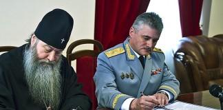 Митрополит Новосибирский и Бердский Тихон и Аркадий Чмыхайло (слева направо)