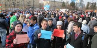 Митинг памяти жертв теракта