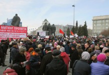 Митинг против повышения тарифов в Новосибирске