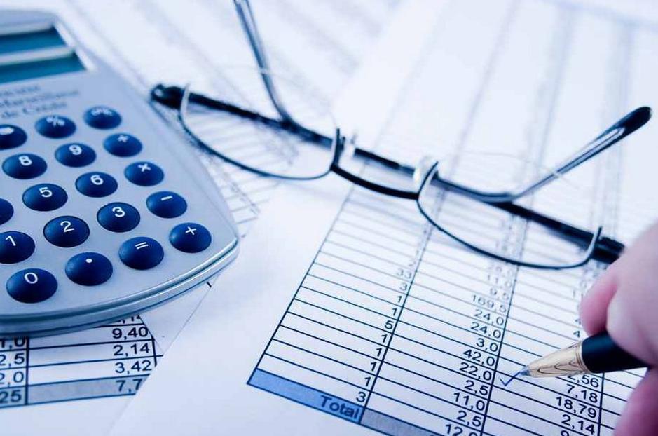 По результатам первого полугодия профицит свердловского бюджета составил около практически 7 млрд