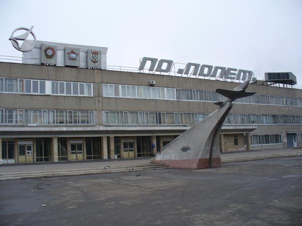 Миниатюра для: Директор омского «Полета» стал первым в России дисквалифицированным главой оборонного предприятия