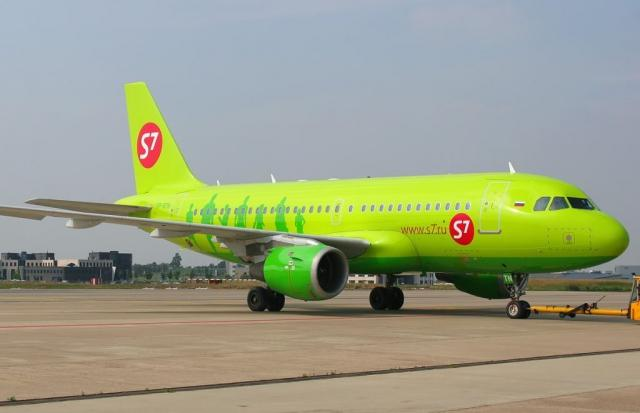 Новосибирский суд признал, что компания S7 нелегально берет плату забагаж
