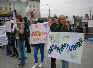 Организаторы «Монстрации» в Омске приглашают на свою акцию мэра города