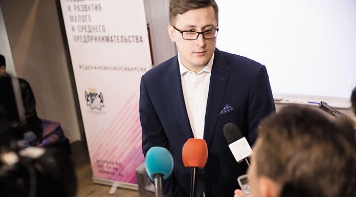 В Новосибирске стартуют дни предпринимательства