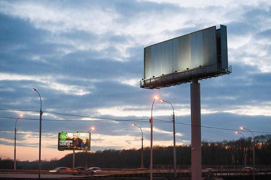 Наружная реклама: три задачи для Дмитрия Лобыни - Фотография