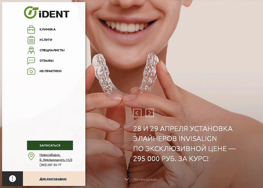 20_06_ident-implant