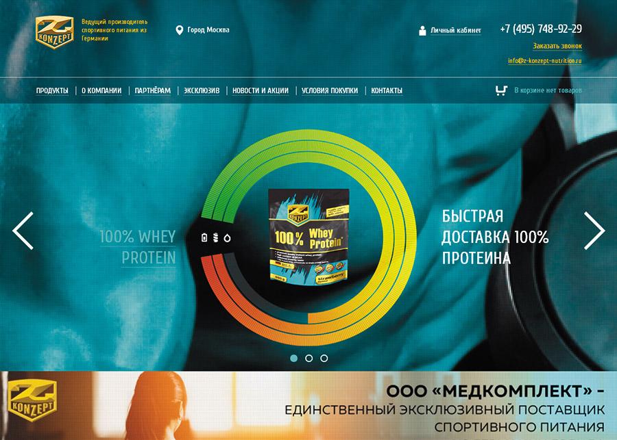 Сайт производителя спортивного питания Z-Konzept от «Пятого измерения»