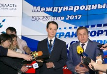 Транспорт Сибири — 2017