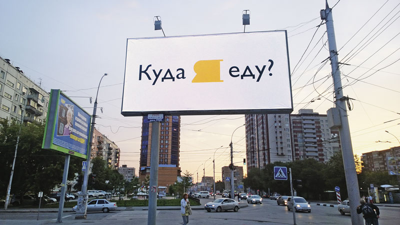 """Фото из архива """"КС"""""""