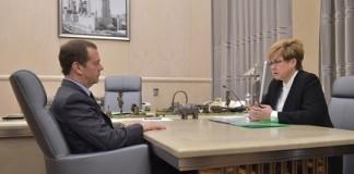Дмитрий Медведев провел рабочую встречу с губернатором Забайкалья