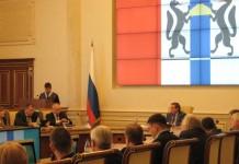 Совет по инвестициям НСО одобрил меры господдержки двум инвестпроектам в медицинской сфере
