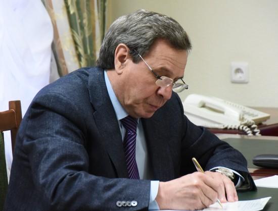 Доходы губернатора Новосибирской области втечении прошлого года возросли