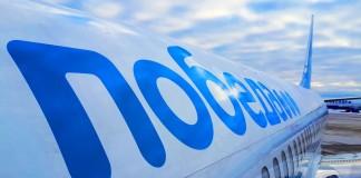 Авиакомпания «Победа» дала официальное согласие на проведение полетов из столицы Бурятии по цене от 5 тыс. рублей