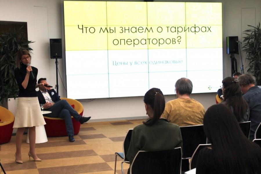 """""""Вымпелком"""" представил в Москве обновленную линейку тарифов."""