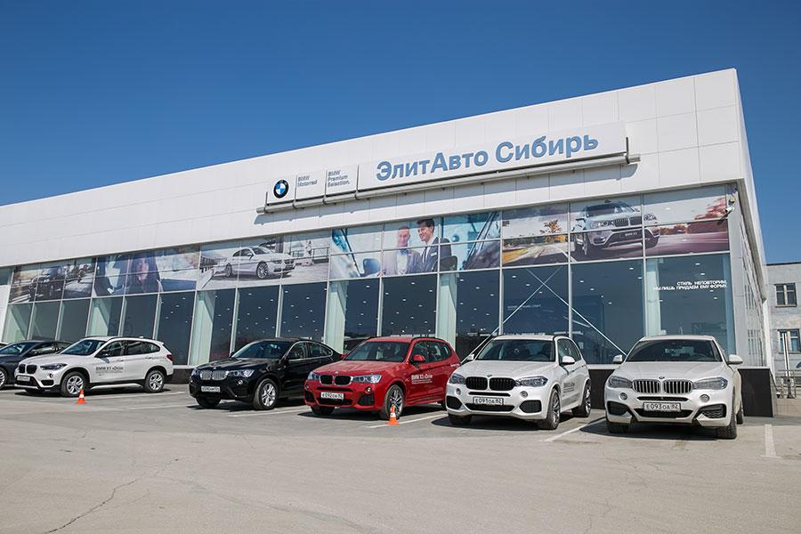 «ЭлитАвто Сибирь» — официальный дилер BMW в Новосибирске