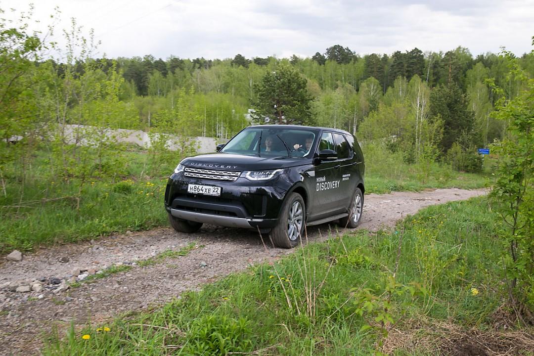 Новый Land Rover Discovery в Новосибирске