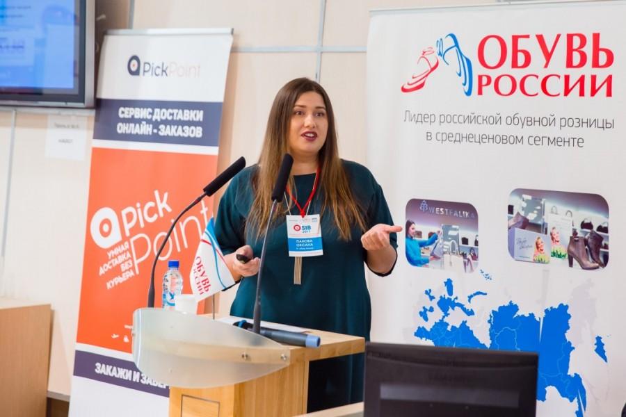 Конференция по интернет-торговле товарами и услугами E-SIB 2017