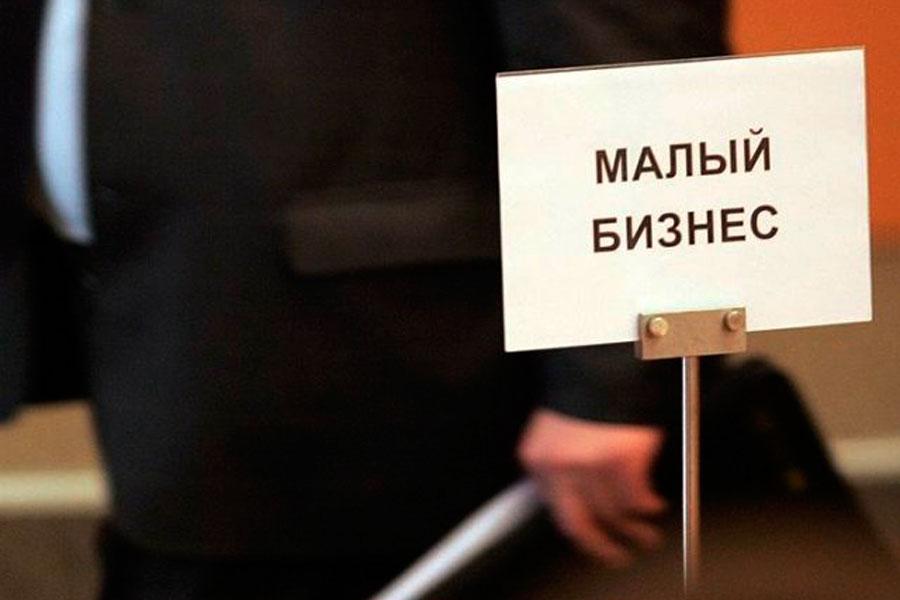 В Красноярском крае ликвидируются либо уходят в теневой сектор предприятия малого бизнеса