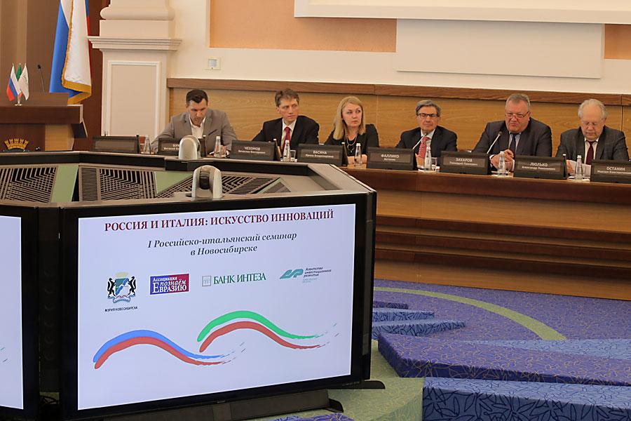 Российско-итальянский семинар традиционно собирает предпринимателей и представителей власти