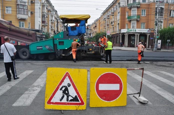 ремонт дорог Томск