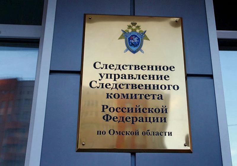 Омские коммунальщики предстанут перед судом за сокрытие средств от налоговой