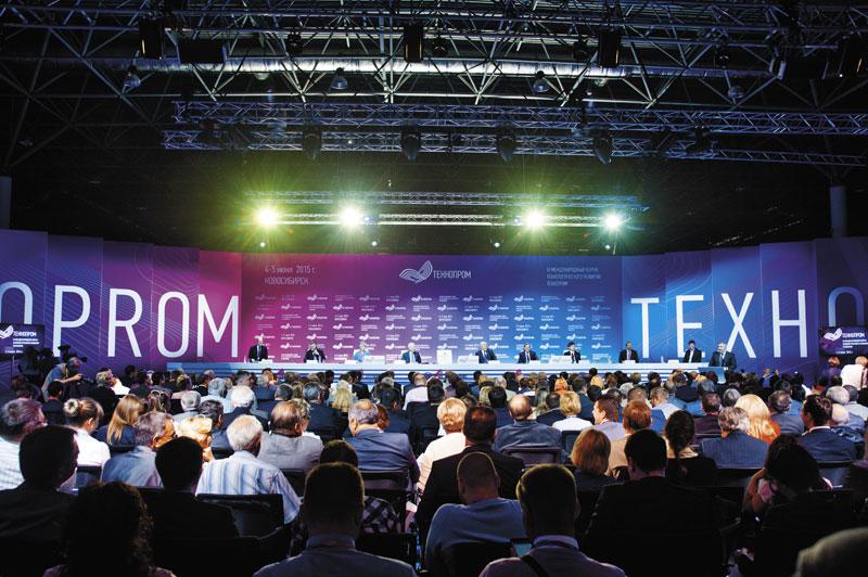 Главной темой форума «Технопром-2017» в Новосибирске стало технологическое развитие России