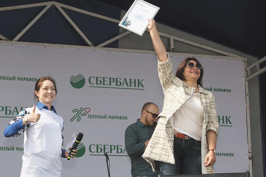 Директор детского благотворительного фонда «Солнечный город» Марина Аксенова