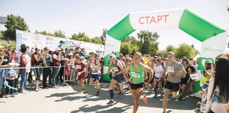 Старт «Зеленого марафона»