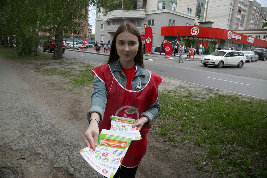 22_pyaterochka_5809