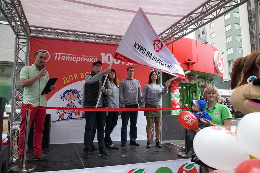 22_pyaterochka_5932
