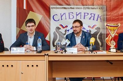 Сын Толоконского возглавил спортивное управление мэрии Новосибирска