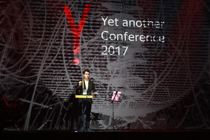 Миниатюра для: YAC2017: телемедицина, медиа, погода, виртуальная реальность и мессенджеры