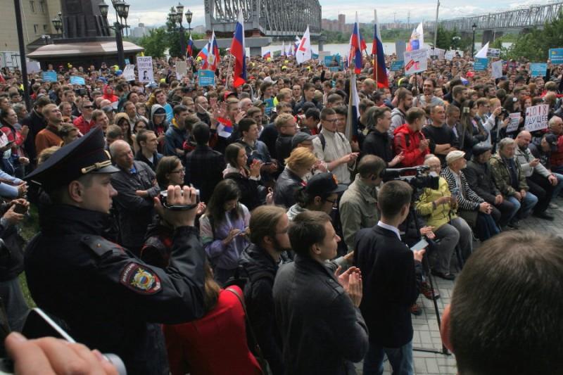 Митинг против коррупции в Новосибирске