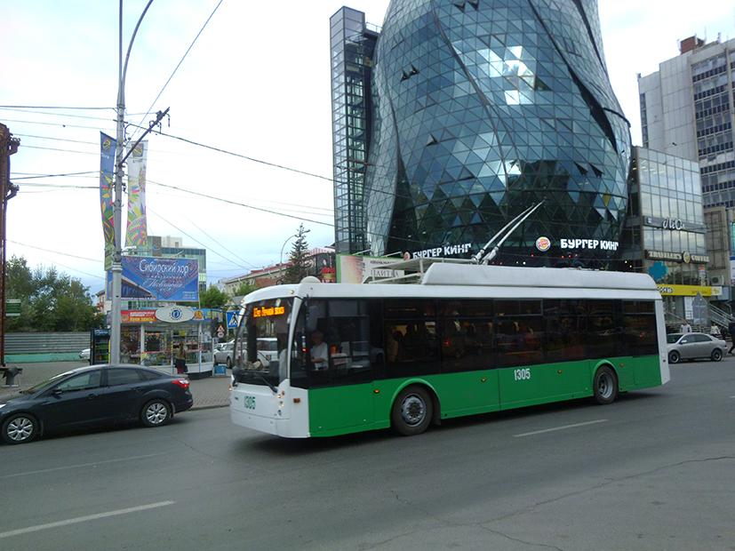 P1070035