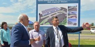 Министром дорожного хозяйства и транспорта Хакасии стал директор аэропорта