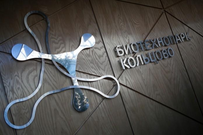 Рассмотрение отчета об убытках Биотехнопарка перенесли на 9 июня