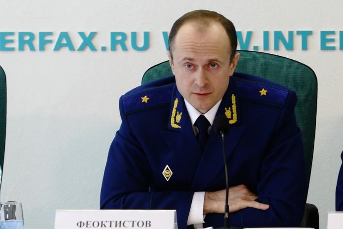 Западно-Сибирский транспортный прокурор освобожден от должности указом президента РФ