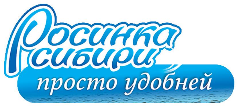 rosinka_logo