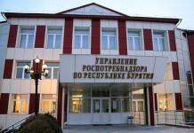 Бурятские мошенники представляются сотрудниками Роспотребнадзора
