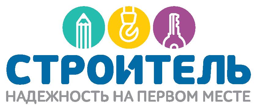 stroitel_logo