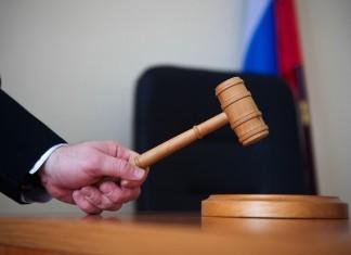 Новосибирской предпринимательнице дали 5 лет условно за мошенничество с муниципальными квартирами