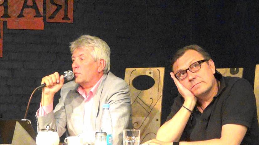 Заседание дискуссионного клуба с участием Александра Морозова