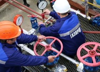 """""""Газпром межрегионгаз Новосибирск"""""""