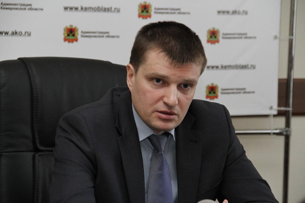 Очередной замгубернатора Кемеровской области покинул свой пост